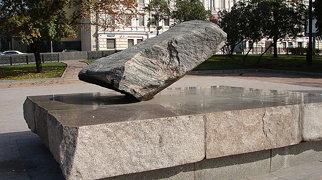Solovetsky Stone>