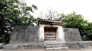 Sonohyan-utaki>