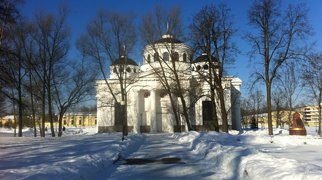 Sophia Cathedral>