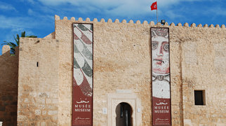 Sousse Archaeological Museum>