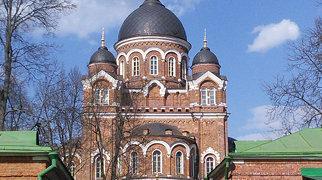 Спасо-Бородинский монастырь>