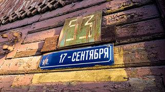 Сядзіба Станіславова>