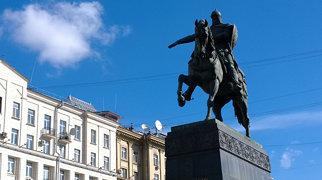 Statue of Yuriy Dolgorukiy, Moscow>