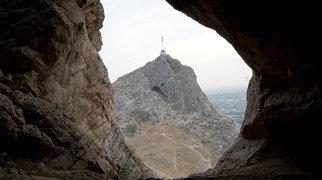 Sulayman Mountain>