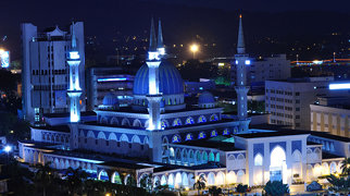 Sultan Ahmad Shah State Mosque>