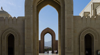 Sultan Qaboos Grand Mosque>