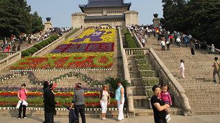 Sun Yat-sen Mausoleum>