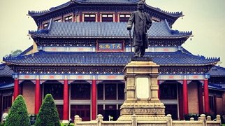Sun Yat-sen Memorial Hall (Guangzhou)>