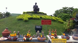 Sunthorn Phu Memorial>