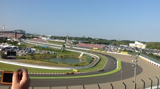Suzuka Circuit>