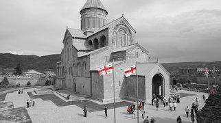 Svetitskhoveli Cathedral>