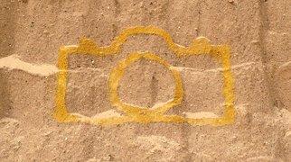 Сычевские песчаные карьеры>