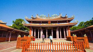 Taiwan Confucian Temple>
