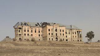 Tajbeg Palace>