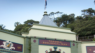 Taronga loomaaed>