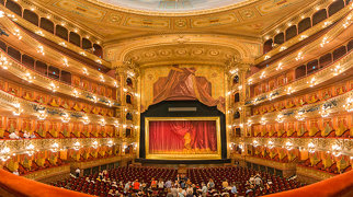 Театр Колон>