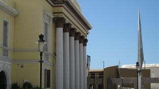 Teatro La Perla>