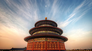Temple of Heaven>