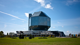 The National Library of Belarus>