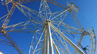 The Southern Star (observation wheel)>