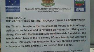 Thracian tomb Helvetia>