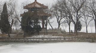 Tianjin Water Park>