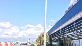 Аеродром Тиват>
