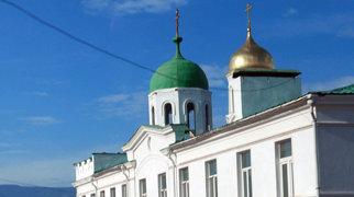 Ortodoksinen kirkko Mongoliassa>