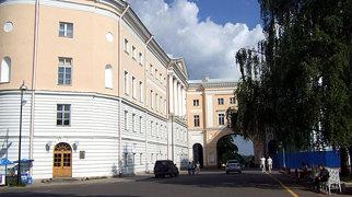 Tsarskoye Selo Lyceum>