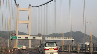 Tsing Ma Bridge>