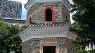 Tsui Sing Lau Pagoda>