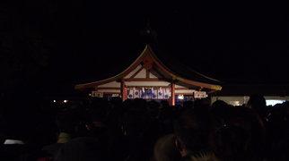 Tsushima Shrine>