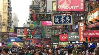 Tung Choi Street>