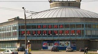 Тверской государственный цирк>