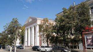 Тверской областной академический театр драмы>