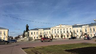 Тверской областной театр юного зрителя>
