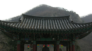 Ulsan Japanese Castle>