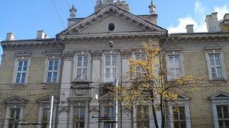 Vilna Gaon Jewish State Museum>
