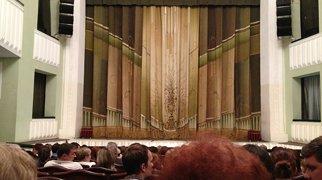 Волгоградский музыкальный театр>