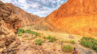 Wadi Wurayah>
