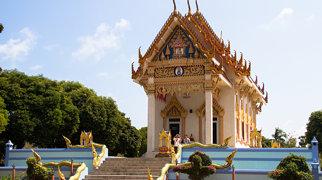 Wat Khunaram>