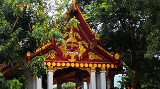 Wat Lamai>