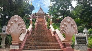 Wat Phnom>
