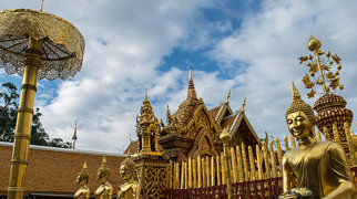 Wat Phra That Doi Suthep>