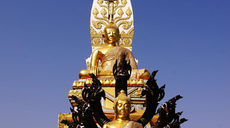 Wat Phra That Phanom>