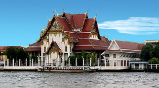 Wat Rakang>