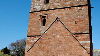 Wetheral Priory Gatehouse>