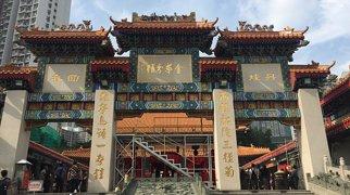 Wong Tai Sin Temple>