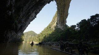 Xianren Bridge>
