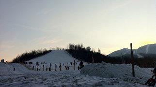 Yabuli Ski Resort>